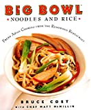 Big Bowl Noodles and Rice image