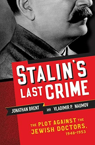 the atrocities of stalins purges There was a series of purges from within the party to eliminate careerists  stalins rise as a dictator over  stalin's atrocities while in power essay.