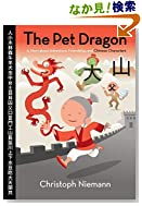 The Pet Dragon