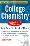 Schaum's Easy Outline: College Chemistry