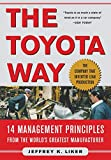 The Toyota Way: 14 Management Principles From The World's Greatest Manufacturer - book cover picture
