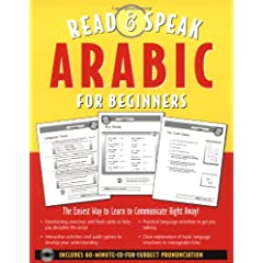 Read and Speak Arabic for Beginners