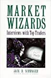 Market Wizards : Interviews with Top Traders (New York Institute of Finance (Hardcover)) - book cover picture