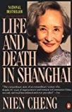 Life and Death in Shanghai - book cover picture