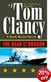 The Bear and The Dragon on Amazon
