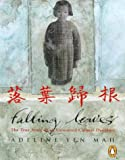 Falling Leaves: The True Story of an Unwanted Chinese Daughter - book cover picture