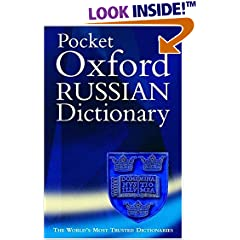 The Pocket Oxford Russian Dictionary: Russian-English and English-Russian