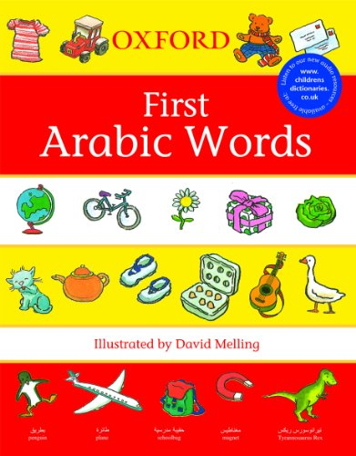 Oxford First Arabic Words (First Words)