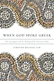 When God Spoke Greek: The Septuagint and the Making of the Christian Bible book cover