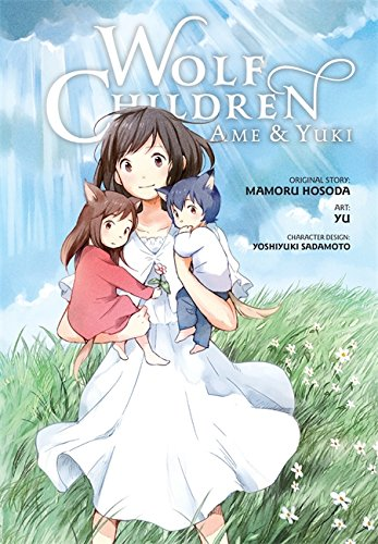 Wolf Children Ame & Yuki cover