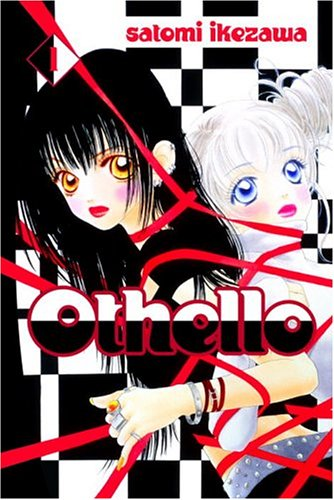 Othello Book 1 cover