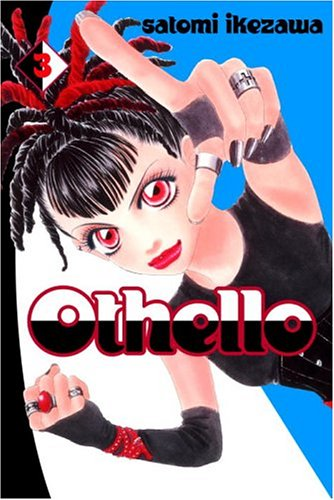 Othello Book 3 cover