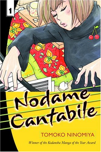 Nodame Cantabile Book 1 cover