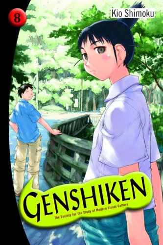Genshiken Book 8 cover
