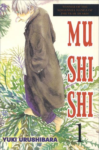 Mushishi Book 1 cover