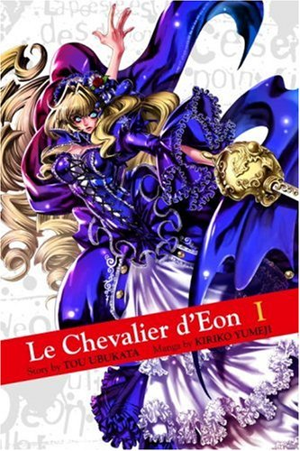 Le Chevalier dEon Book 1 cover