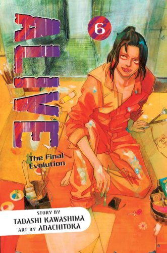 Alive: The Final Evolution Book 6 cover