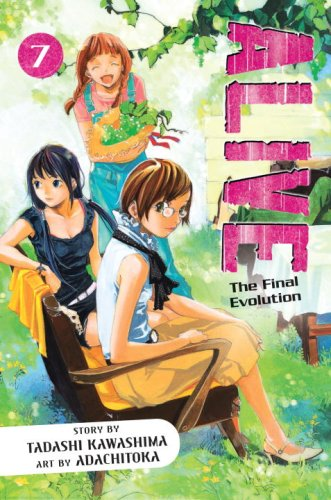 Alive: The Final Evolution Book 7 cover