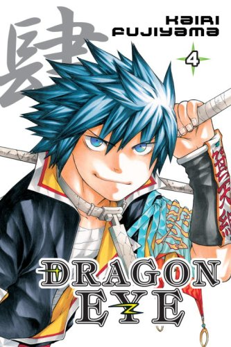 Dragon Eye Book 4 cover