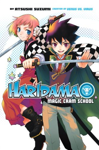 Haridama: Magic Cram School cover