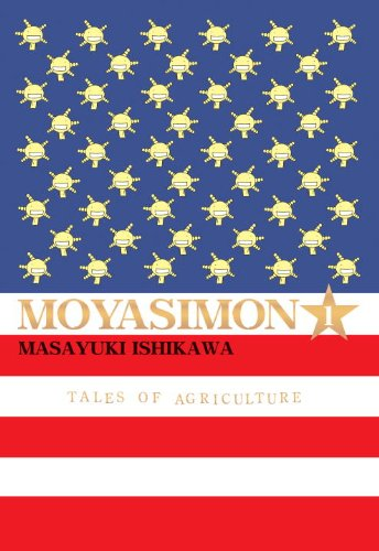 Moyasimon: Tales of Agriculture Book 1 cover