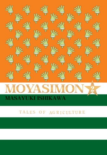 Moyasimon: Tales of Agriculture Book 2 cover