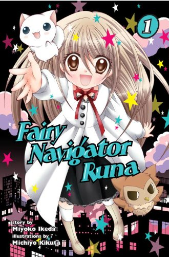 Fairy Navigator Runa Book 1 cover