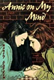 Annie on My Mind - book cover picture