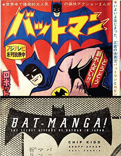 Bat-Manga!: The Secret History of Batman in Japan Cover