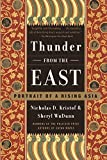 Buy Thunder from the East : Portrait of a Rising Asia from Amazon
