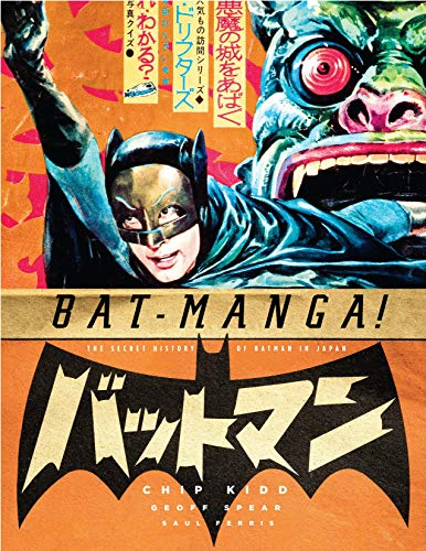 Bat-Manga! cover