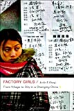 Buy Factory Girls: From Village to City in a Changing China from Amazon
