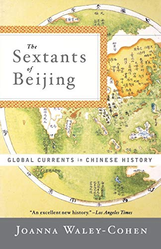 The Sextants of Beijing