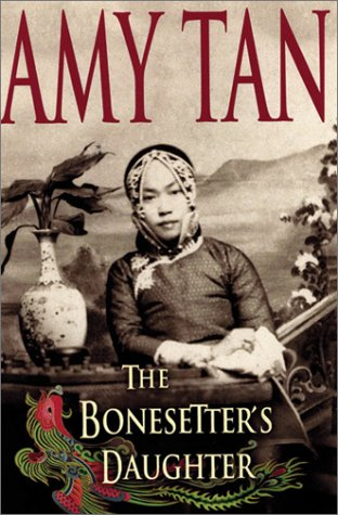 a short review of the hundred secret senses a novel by amy tan Leigh reviewed the hundred secret senses on 2/6/2007 + 376 more book reviews helpful score: 4 tan's customary, illustrious writing fills this book with vivid characters that jump to life from the beginning.