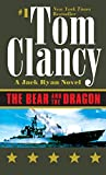 The Bear and the Dragon (Jack Ryan)