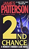 2nd Chance by  Andre James/Gross Patterson (Author) (Mass Market Paperback - February 2003)