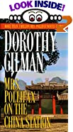 Mrs. Pollifax & the China Station by  Dorothy Gilman (Mass Market Paperback - June 1990)