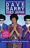 Dave Barry Does Japan - book cover picture