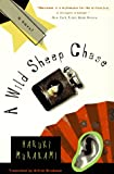 A Wild Sheep Chase : A Novel (Contemporary Fiction, Plume) - book cover picture