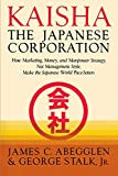 Buy Kaisha: The Japanese Corporation from Amazon
