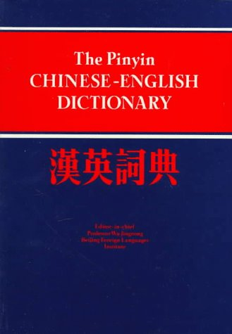 The Pinyin Chinese-English Dictionary, Beijing Foreign Language Institute