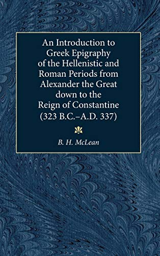 an introduction to the greco roman history Greco-roman art history by buffy naillon ehow what art historians know about greek painting, they know because of roman wall paintings and murals although historians know that greek artists made paintings, they were destroyed by the ravages of time only painted objects remain.