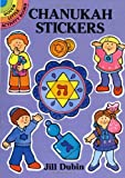 Chanukah Stickers (Dover Little Activity Books)