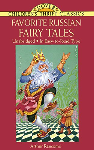 """fairy tales and a dose of reality essay Cinderella analysis essay for the purpose of this  the article, """"fairy tales and a dose of reality"""", by catherine orenstein,."""