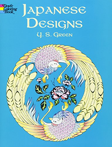 Japanese Designs Coloring Book (Dover Design Coloring Books)