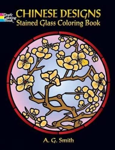Decorative Chinese Designs Stained Glass Coloring Book (Dover Design Stained Glass Coloring Book)