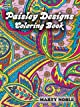 Paisley Designs Coloring Book (Dover Design Coloring Books)