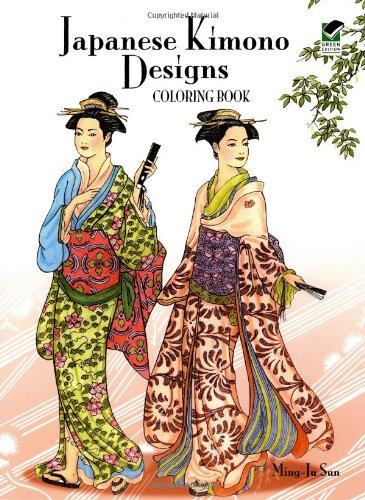 Japanese Kimono Designs Coloring Book (Dover Fashion Coloring Book)