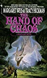 The Hand of Chaos (The Death Gate Cycle)