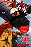 Daredevils by  Franklin W. Dixon (Author) (Paperback)